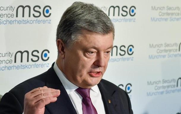 Порошенко: Україна - одна з головних тем у Мюнхені