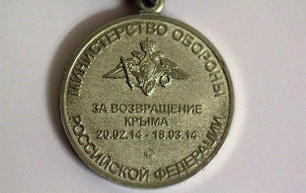 Хронологія окупації Криму