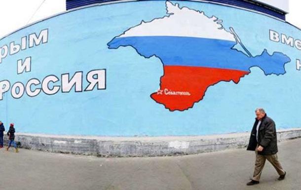 Крим запропонували віддати в оренду Росії - ЗМІ