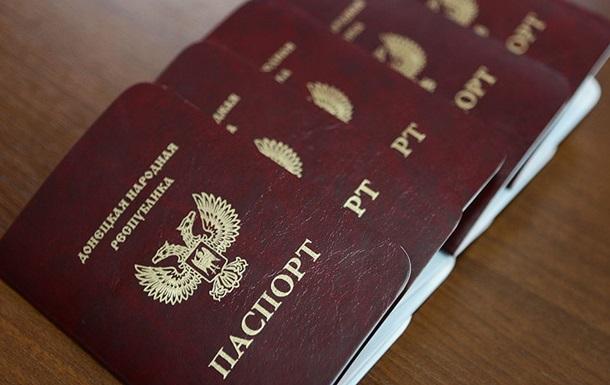Сценарій Абхазії. ЗМІ про визнання паспортів ЛДНР