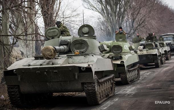 У ДНР почали відводити важке озброєння