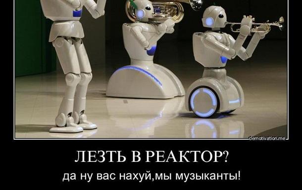В США, России, Австралии, Великобритании роботы уже заменяют…юристов!