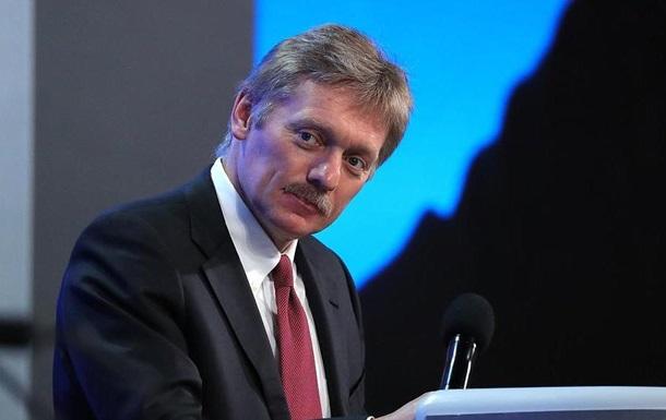 В Кремле отказались рассуждать о признании ЛДНР
