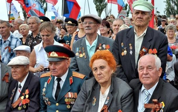 У ЛДНР розповіли про подробиці  гуманітарної програми для Донбасу