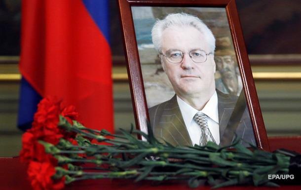 Путін посмертно нагородив Чуркіна орденом Мужності