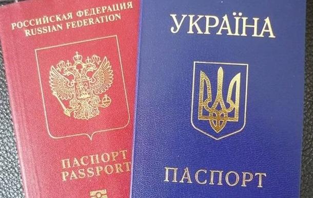 Подвійне громадянство – подвійні стандарти