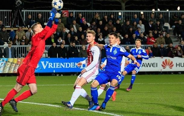 Динамо U-19 вылетело с Юношеской лиги УЕФА, крупно уступив Аяксу
