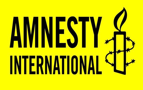Amnesty: У 2016 році використовувалася  мова ворожнечі  в політиці