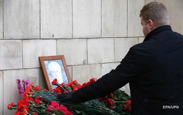 У Москві визначилися з датою похорону Чуркіна