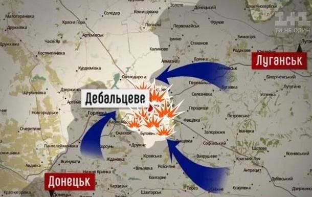 2 года  Дебальцевскому позору : кто виноват?