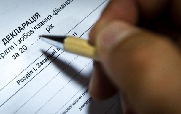 НАЗК перевірить декларації Порошенка і членів Кабміну