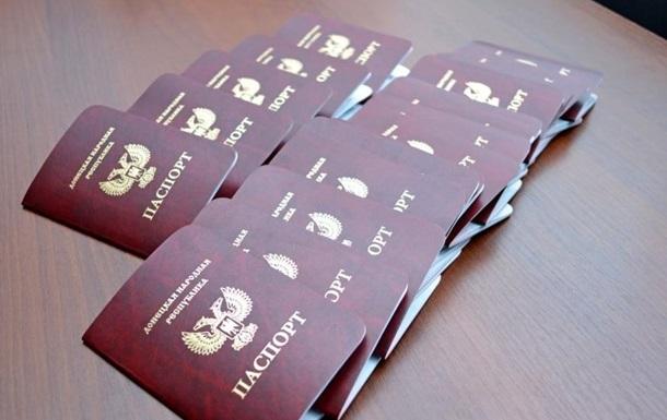 У ДНР заявили про брак паспортів після указу Путіна