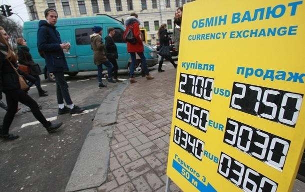 Курс валют 23.02.2017 в Украине