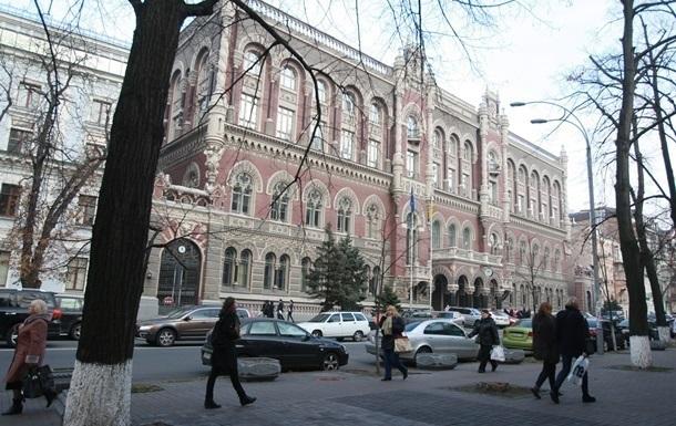 НБУ посилив заходи щодо запобігання відтоку капіталу в РФ