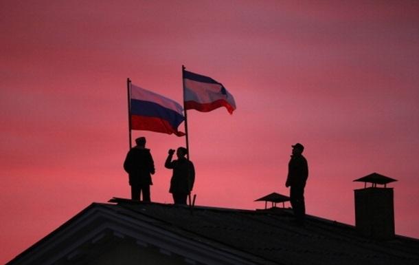 Минюст подсчитал ущерб Украины от аннексии Крыма