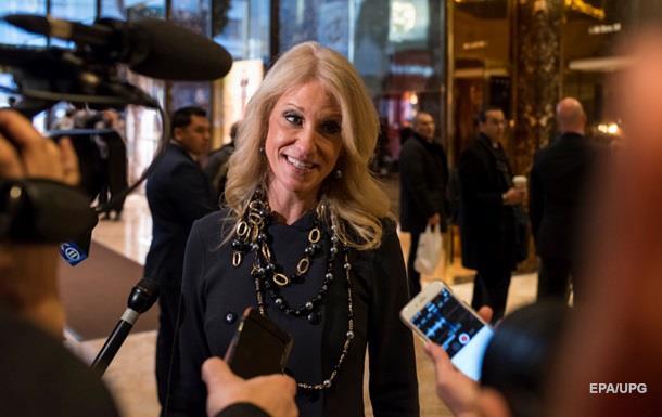 Раднику Трампа заборонили давати інтерв ю – ЗМІ
