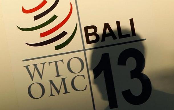 Набула чинності масштабна угода СОТ щодо лібералізації світової торгівлі