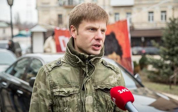 Нардеп Гончаренко викрадений невідомими - ЗМІ