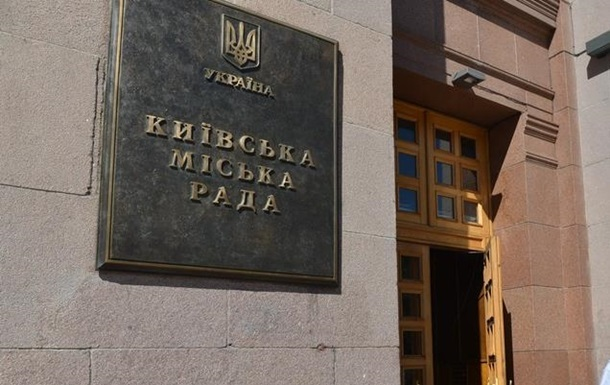 НАПК побачило ознаки корупції у шести депутатів Київради