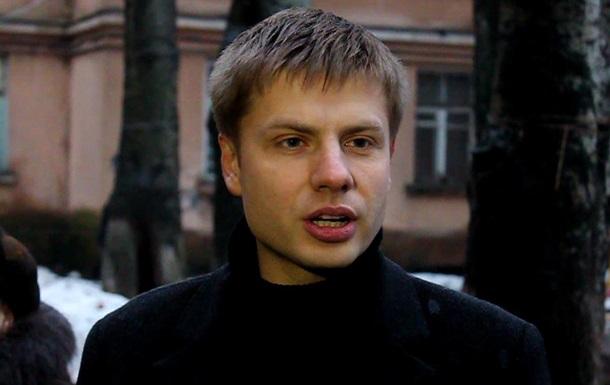 Гончаренко: Моє викрадення - це спецоперація