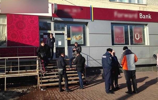 В Киеве ограбили банк