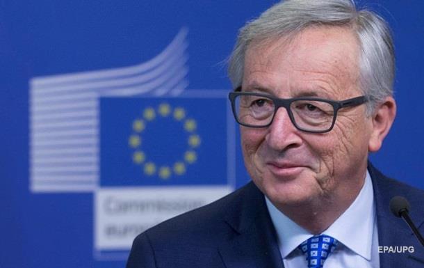 Юнкер: До 2020 року ніхто в ЄС не вступить