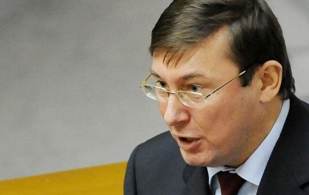 Луценко: В одного з викрадачів Гончаренка паспорт РФ