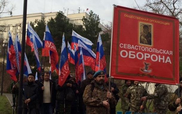 Как в ЛДНР и Крыму отметили 23 февраля