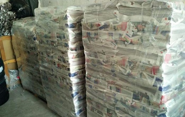 В Одесі вилучили 2,5 тонни антиукраїнських газет
