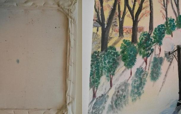 Картину российского художника Алексея Зимина пытались вывезти в Нью-Йорк