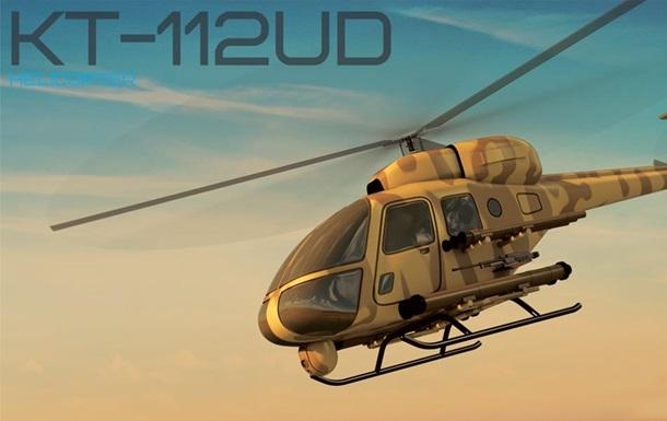 В Україні створено бойовий вертоліт Combat