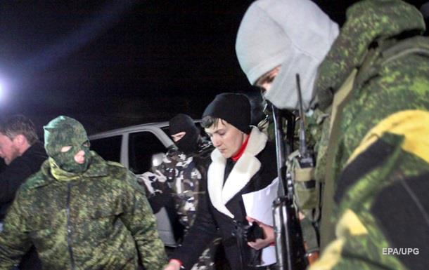 З явилося відео візиту Савченко до полонених