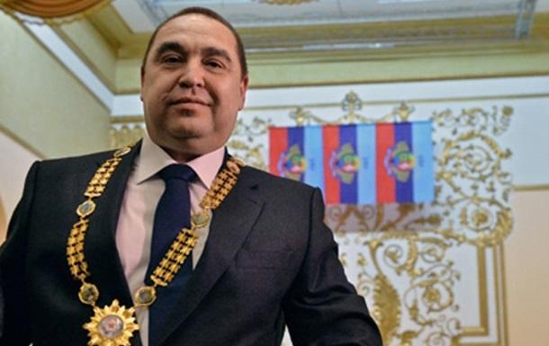 В СБУ заявили о спонсировании ЛНР Россией