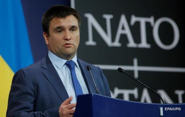 Клімкін: Україні потрібно більше технологічної зброї