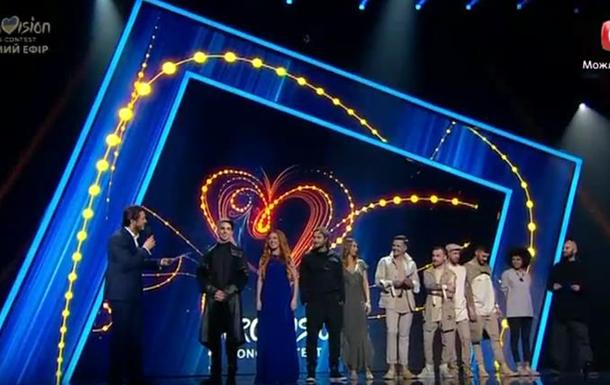 Суперфинал отбора на Евровидение 2017 от Украины
