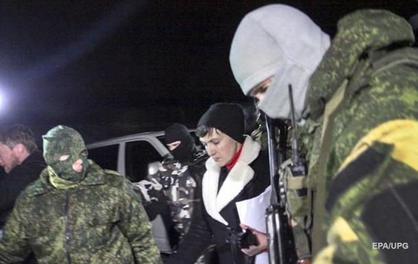 ДНР про пропозиції Савченко: Це неприйнятно