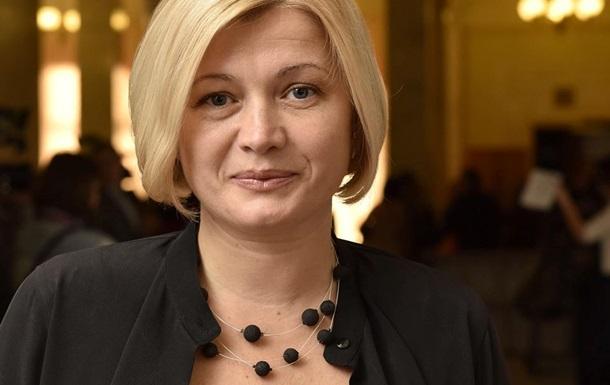 Геращенко: Переговорів зі сепаратистами не буде