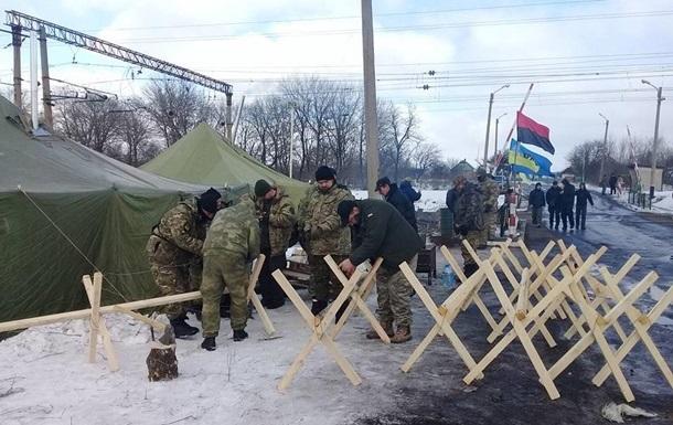 Началась блокада направления Донецк-Мариуполь