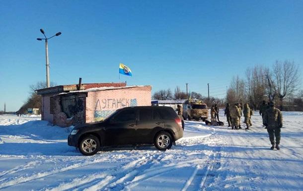 Блокада Донбасу. Кабмін підготував рішення