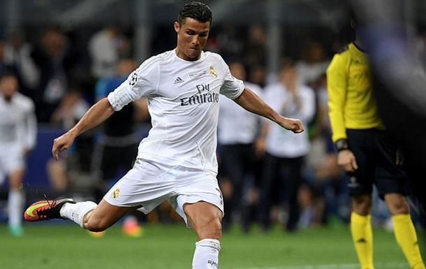 Роналду установил рекорд Ла Лиги по забитым пенальти