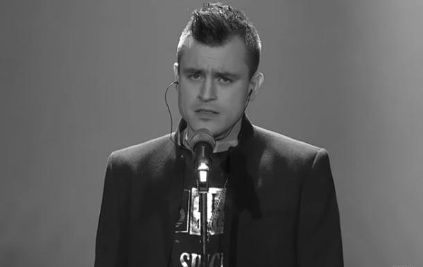 Словения на Евровидении-2017