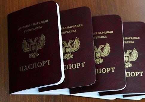 Паспорт страны которой нет