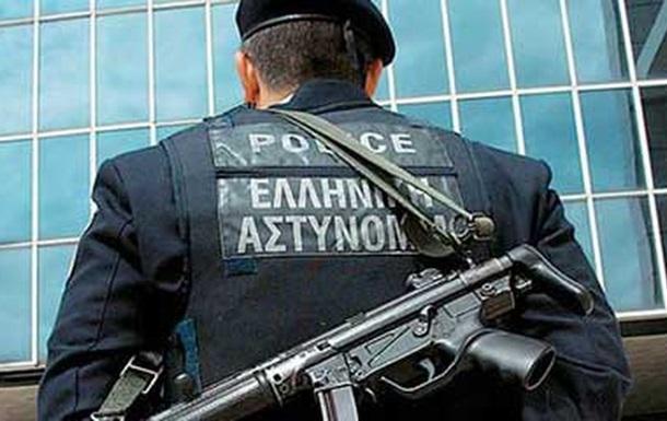 У Греції напали на Французький культурний центр