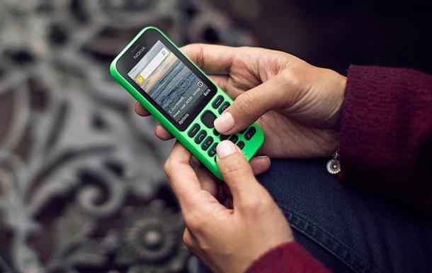 ЗМІ: У Білому домі перевірять телефони співробітників