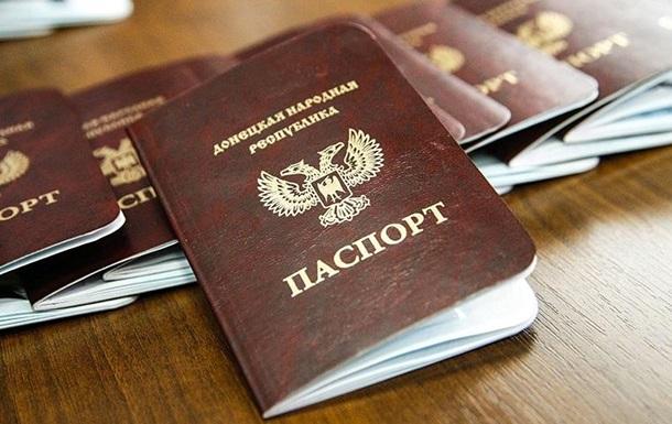 ООН про  паспорти  Донбасу: Ускладнює Мінськ-2
