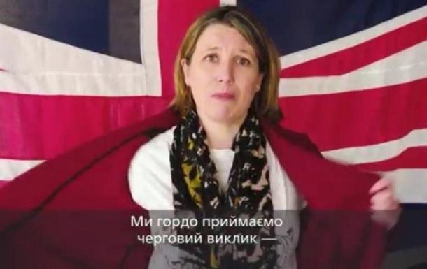 Посол Британії віджалася на підтримку АТОшників