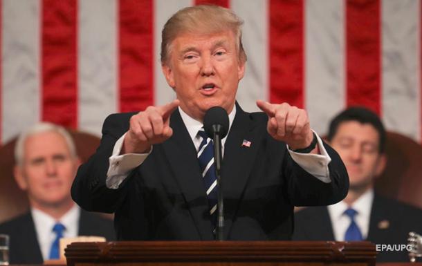 Трамп: США шукатимуть нових друзів
