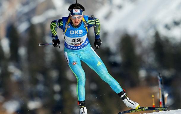 Підгрушна визнана найкращою спортсменкою лютого в Україні