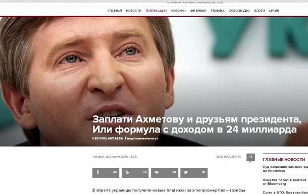 Кровавый уголь Донбасса