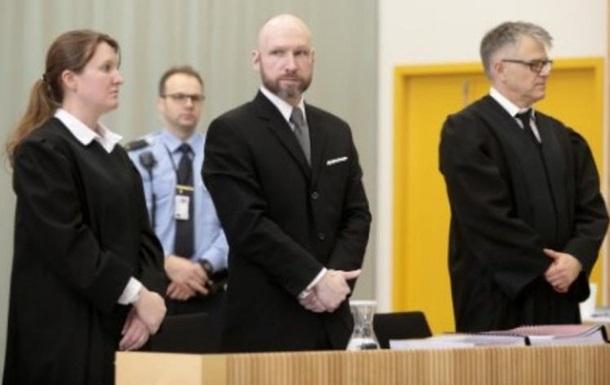 Брейвік програв апеляцію щодо негідних умов у в язниці